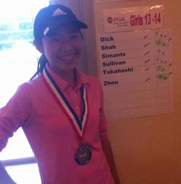 Emily Zhou_1st Place_NTPGA Medalist_Champions Circle_score 80_Oct_2013.jpg